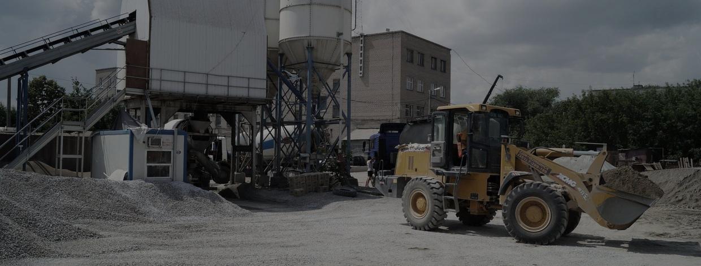 Индустрия бетона владимир купить форму для бетона под дерево