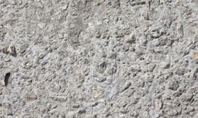 Купить бетон на авито во владимире объемная масса бетонной смеси